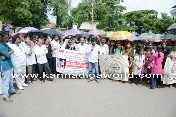 tulunadu_protest_photo_3