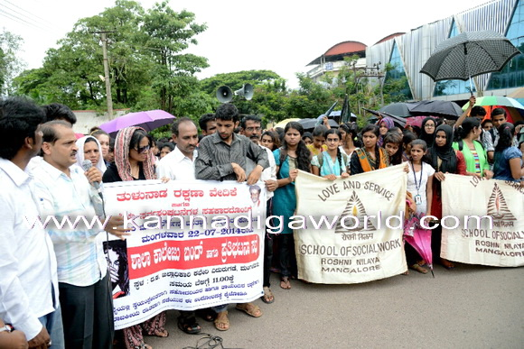 tulunadu_protest_photo_4