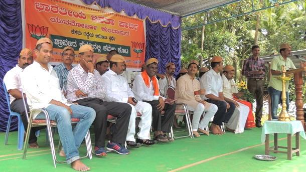 BJP_kesarinalli_kamala_4