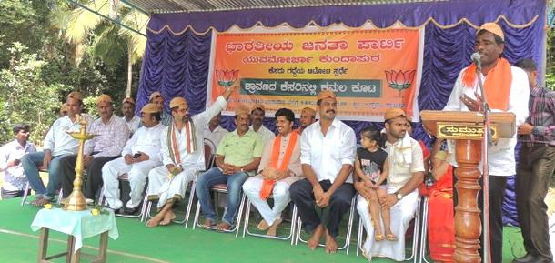 BJP_kesarinalli_kamala_48