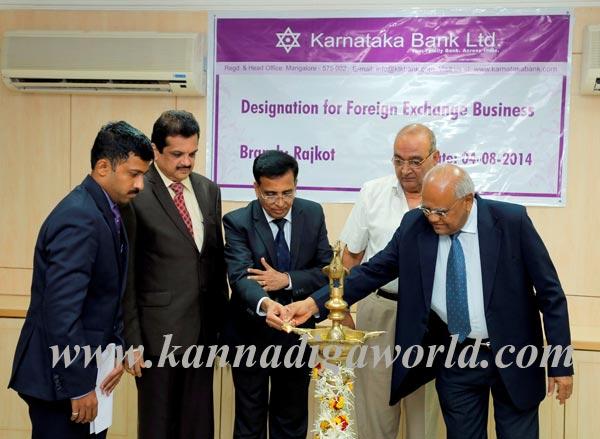 Karnataka_Bank_photo_a