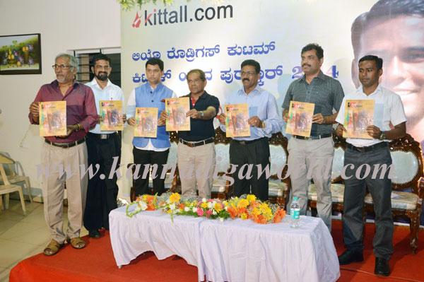Kittall_Youth_Award_1