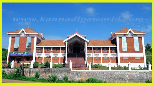 Konkani_Scholar_Ship_1
