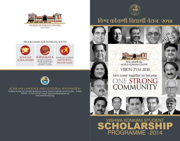 Konkani_Scholar_Ship_2