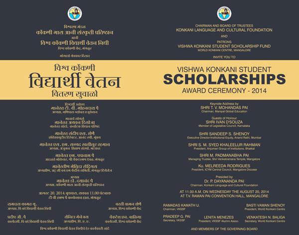 Konkani_Scholar_Ship_3