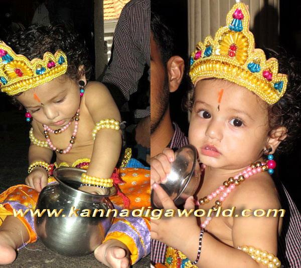 Krishna_Vesha_kadri_48