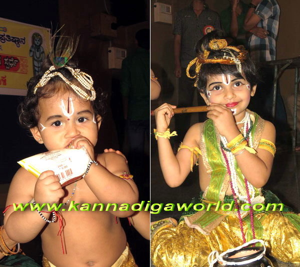 Krishna_Vesha_kadri_60