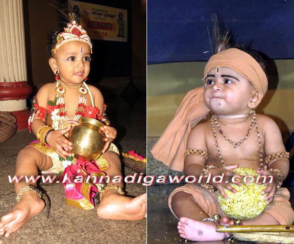 Krishna_Vesha_kadri_69