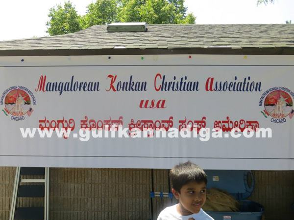 MKCA Annual Picnic_Aug 12_2014_001