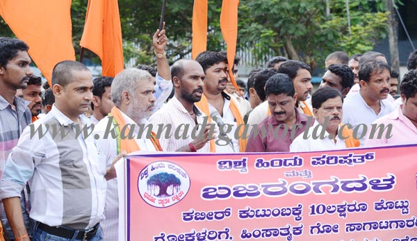 Protest_bajaranga_photo_2