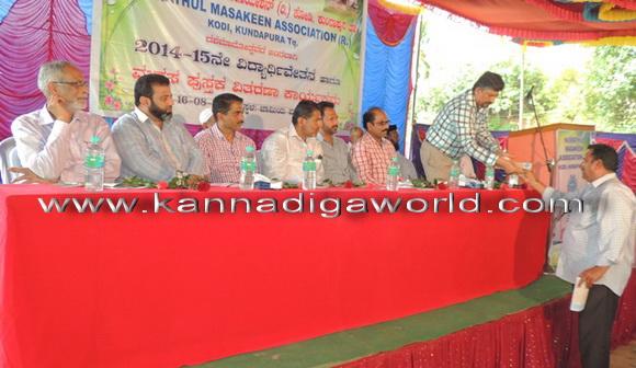 kundapur)isalmic_news_1