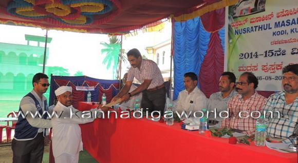 kundapur)isalmic_news_11