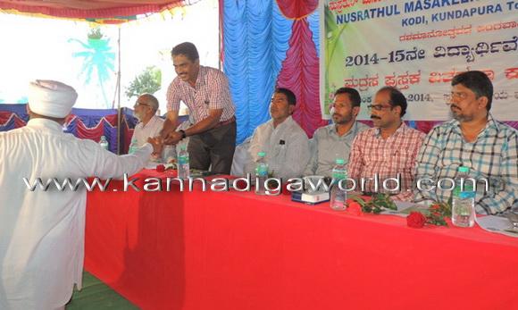 kundapur)isalmic_news_12