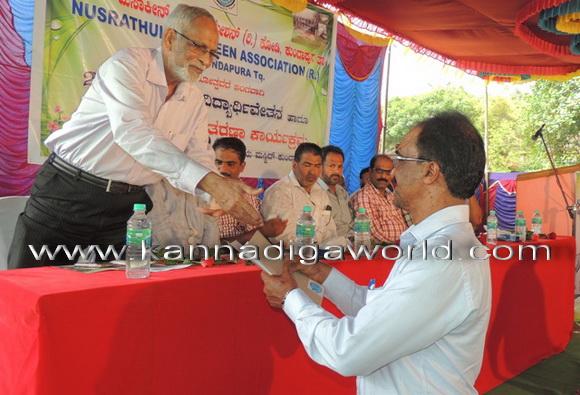 kundapur)isalmic_news_13