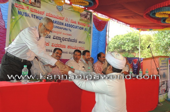 kundapur)isalmic_news_14