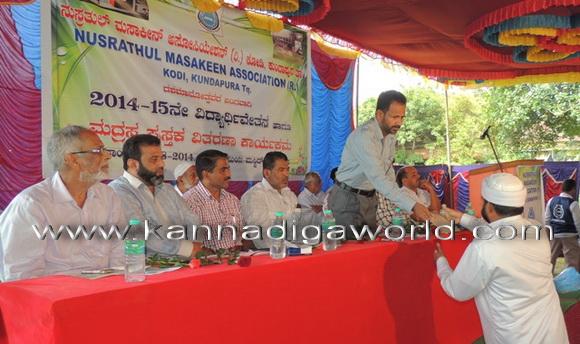 kundapur)isalmic_news_15