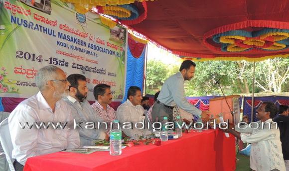 kundapur)isalmic_news_16