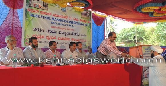 kundapur)isalmic_news_17