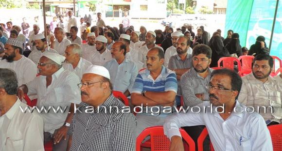 kundapur)isalmic_news_18