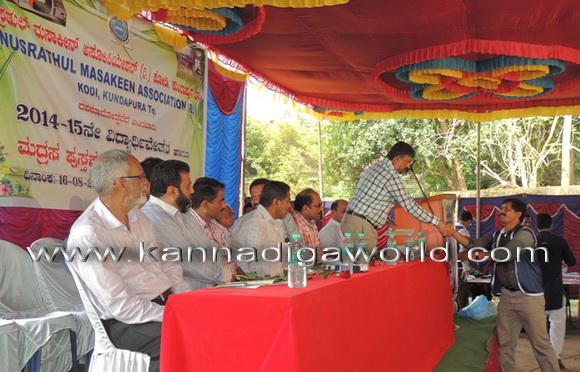 kundapur)isalmic_news_19