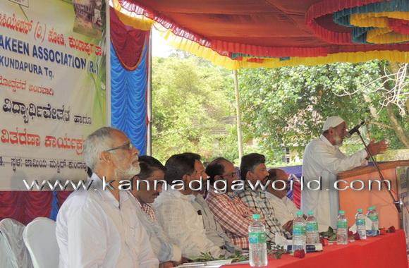 kundapur)isalmic_news_2