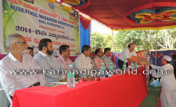 kundapur)isalmic_news_21