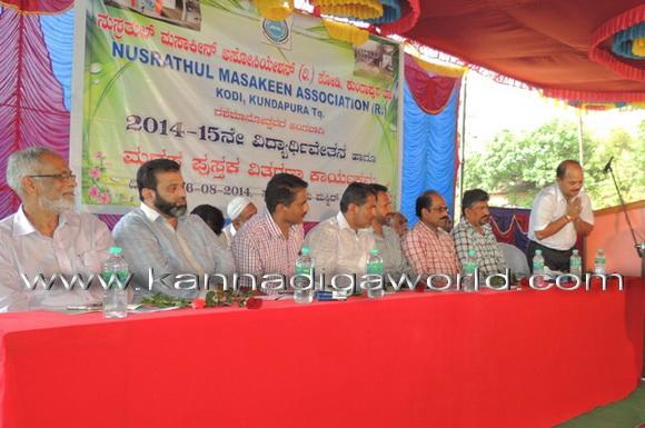 kundapur)isalmic_news_22
