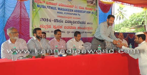 kundapur)isalmic_news_23