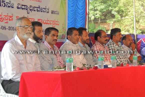 kundapur)isalmic_news_6