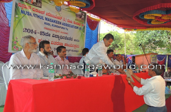 kundapur)isalmic_news_7