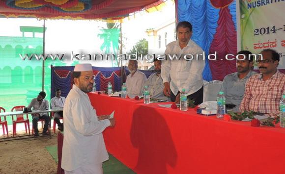 kundapur)isalmic_news_8