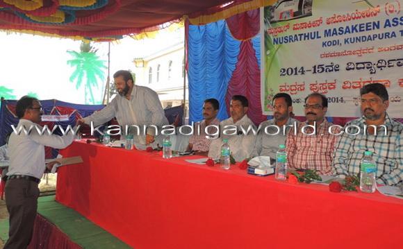 kundapur)isalmic_news_9