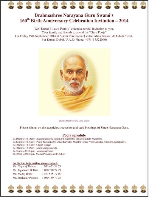 Microsoft Word - 2014-09-19_Guru Pooja 160th birth anniversary.d