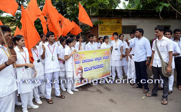 Abvp_Protest_Police_6