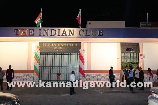 Behrain indian club_Sept 30_2014_003