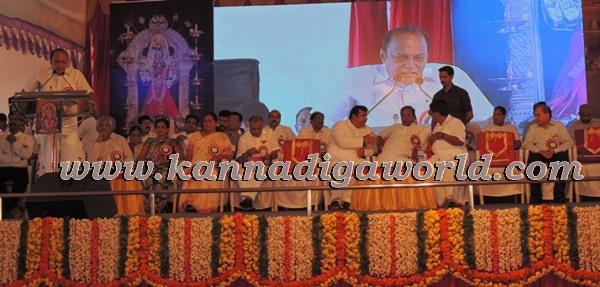 C.M. Siddaramayya_ inaugurates_ Gurupeeta (23)