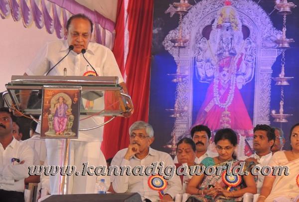 C.M. Siddaramayya_ inaugurates_ Gurupeeta (26)