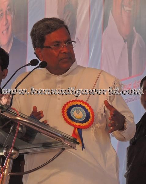 C.M. Siddaramayya_ inaugurates_ Gurupeeta (29)