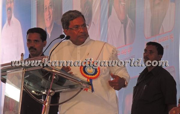C.M. Siddaramayya_ inaugurates_ Gurupeeta (30)