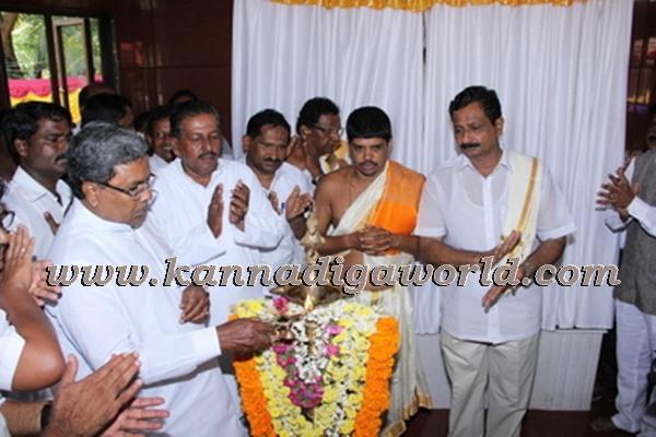 C.M. Siddaramayya_ inaugurates_ Gurupeeta (36)