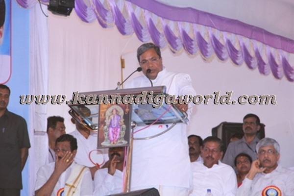 C.M. Siddaramayya_ inaugurates_ Gurupeeta (43)