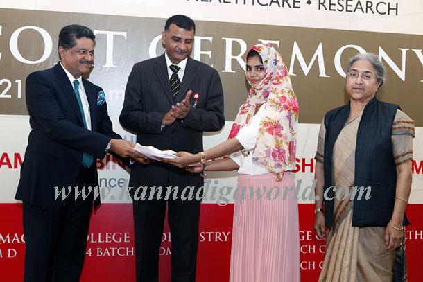Gulf_Medical_University_1