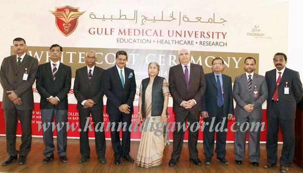 Gulf_Medical_University_2