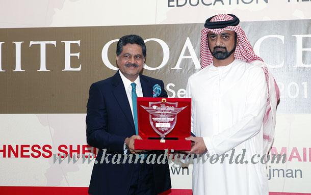 Gulf_Medical_University_2a