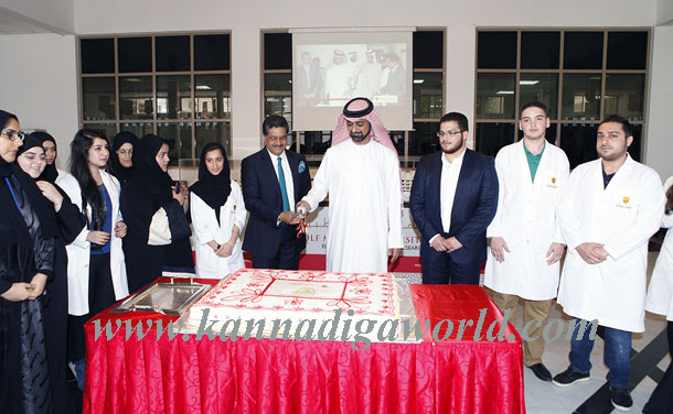 Gulf_Medical_University_3