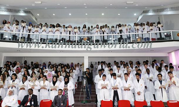 Gulf_Medical_University_4