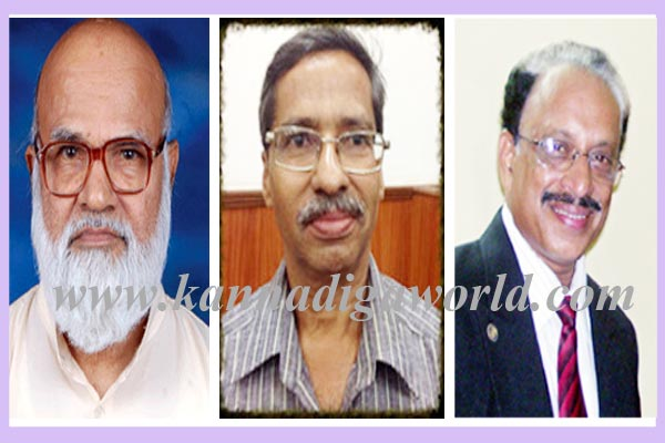 Konkani_Sahitya_Awards_1
