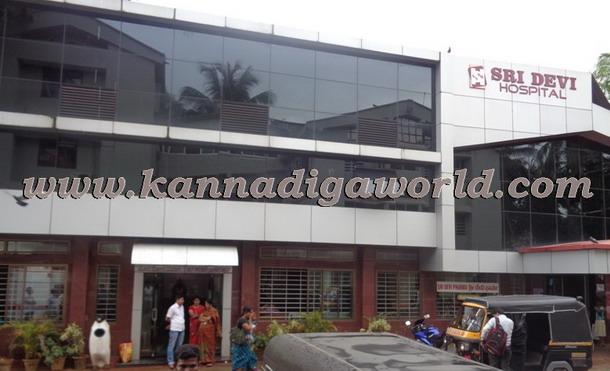 Kundpur_shridevi_hospital_9