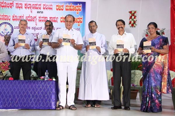 Manipal_Konkani_ Arogya card (10)
