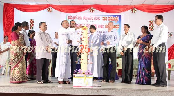 Manipal_Konkani_ Arogya card (2)